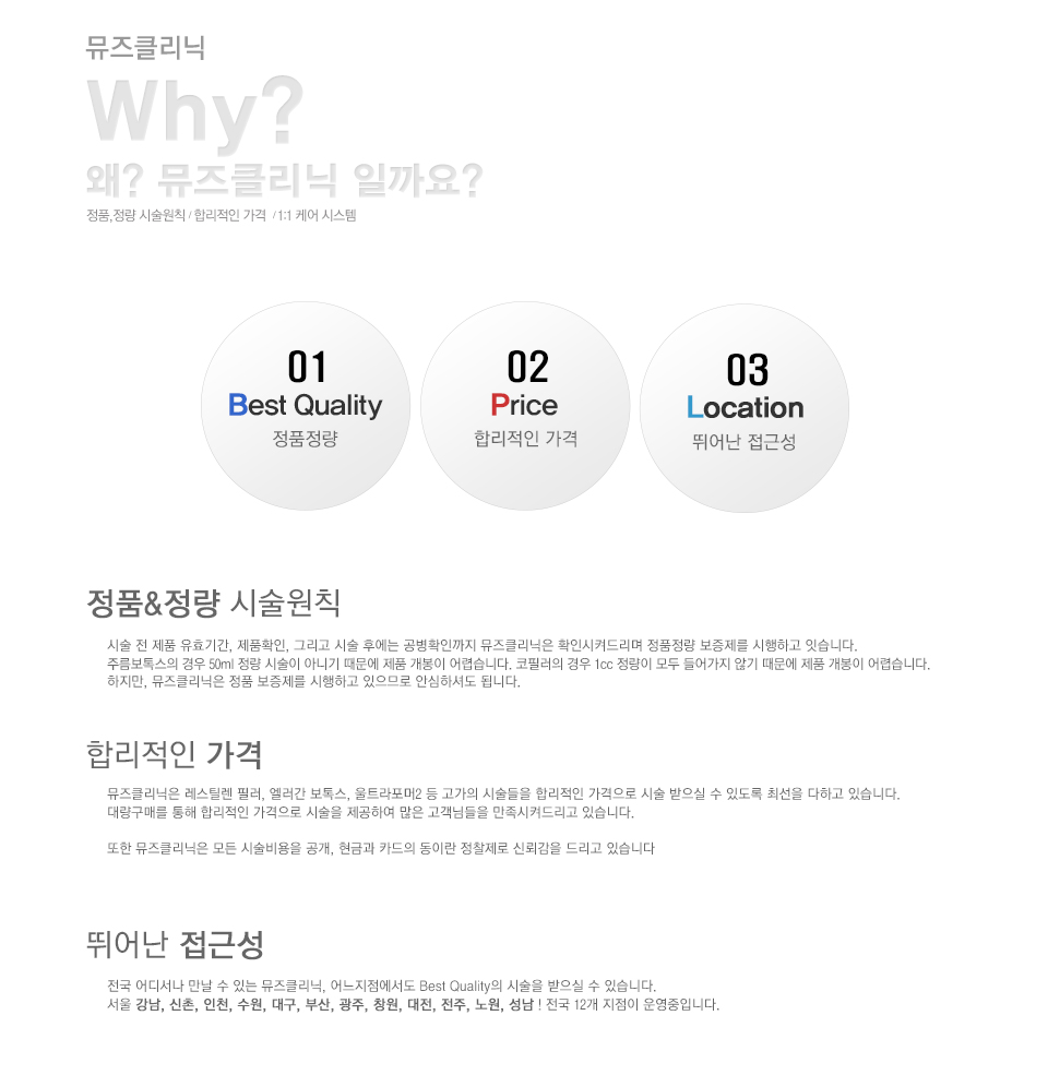 why_150610